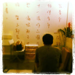 Chan Sai Lok / Art Critic阿三 / 寫作人